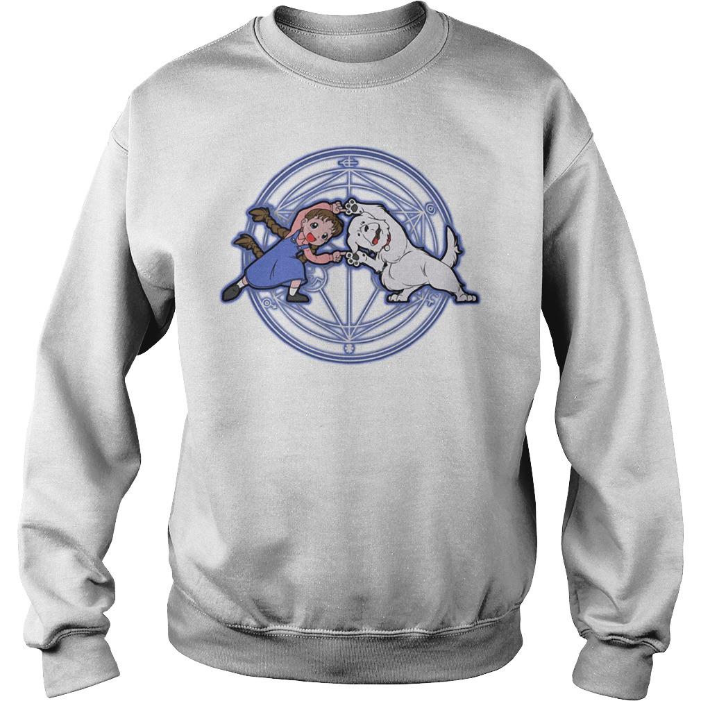 Fullmetal Alchemist Fusion Sweater